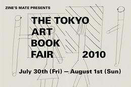 tokyo art book fair 2010